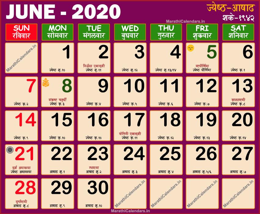Kalnirnay Calendar 2020 June