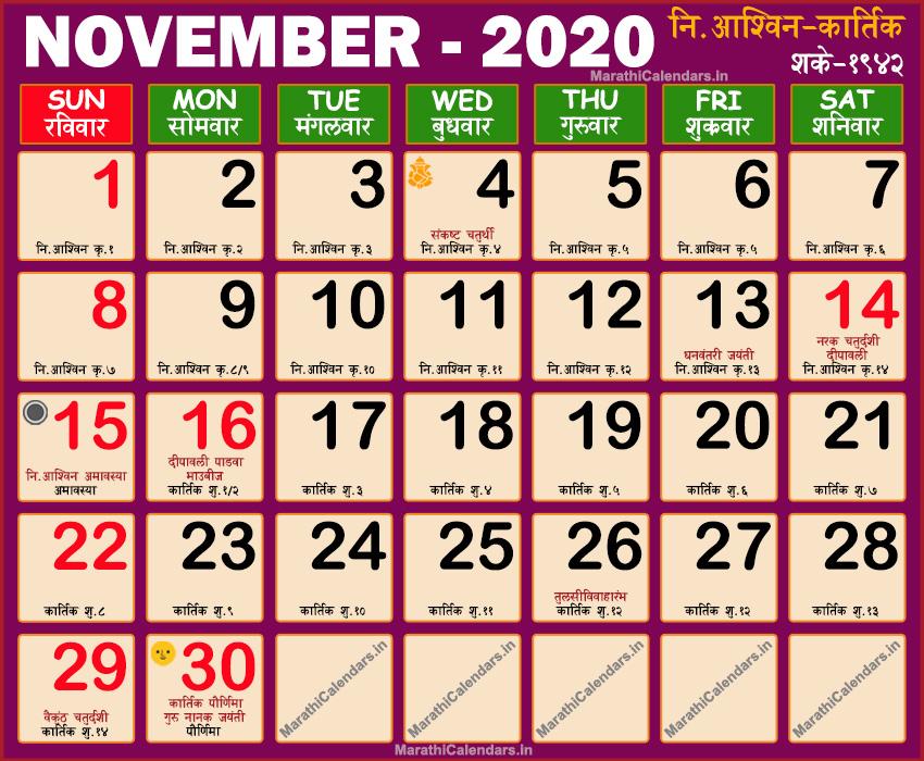 Kalnirnay Calendar 2020 November