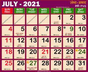 Kalnirnay Calendar 2021 July