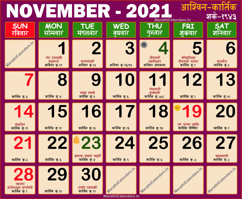 Kalnirnay Calendar 2021 November