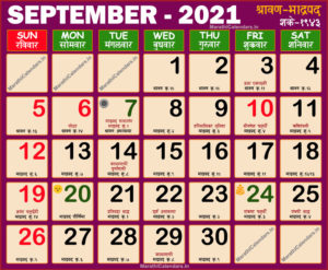 Kalnirnay Calendar 2021 September